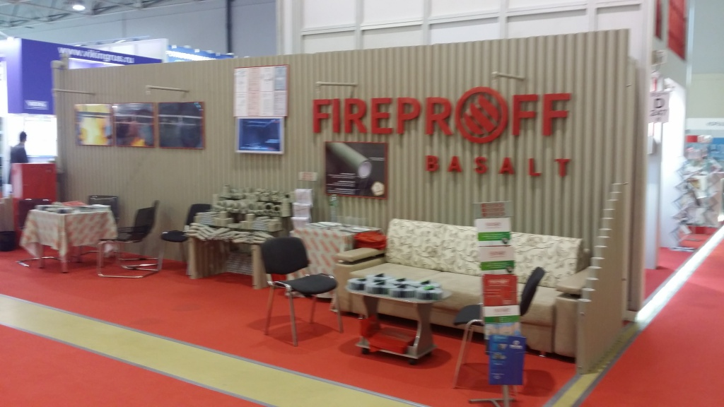 FIREPROFF MIPS Securika 2016